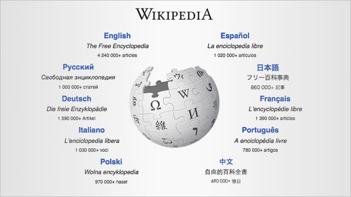 wikipedia-encryption-security-nsa.si